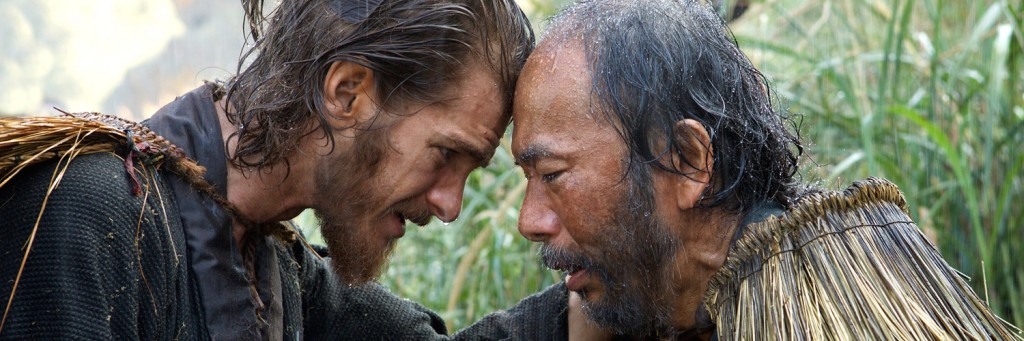 For Your Consideration: Silence